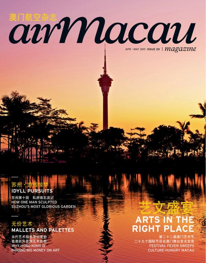 Air Macau Magazine