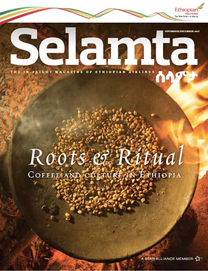 Selamta