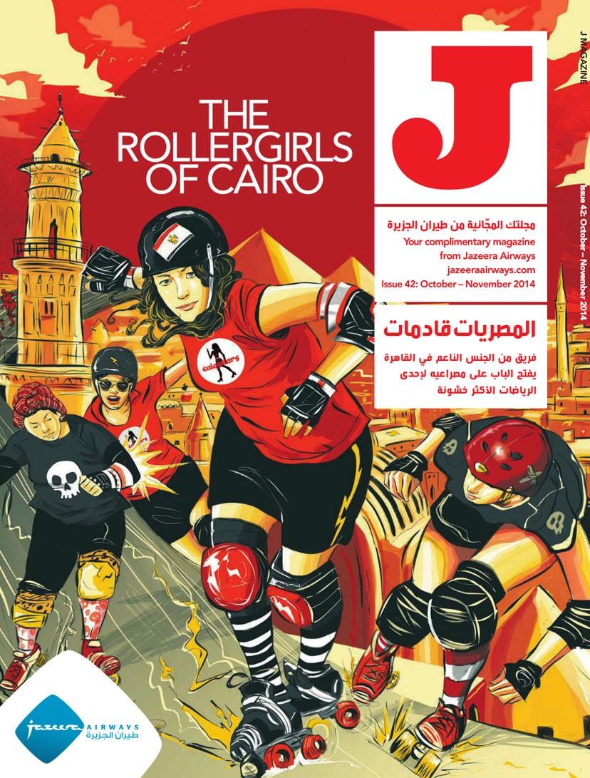 J Magazine