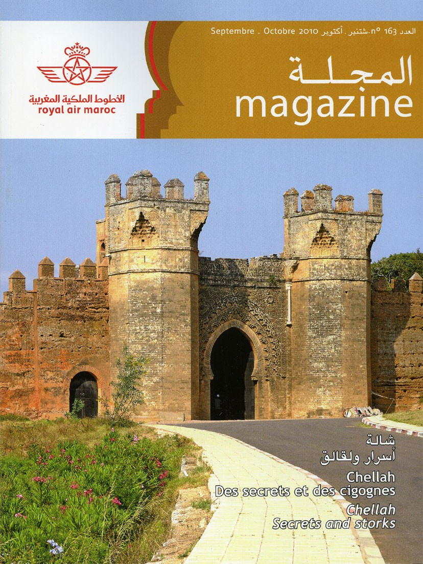 Royal Air Maroc Magazine