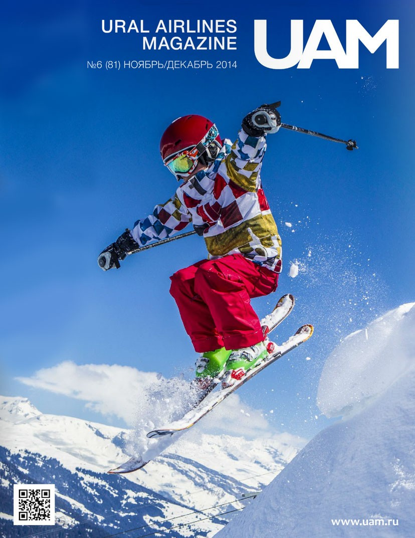 Ural Airlines Magazine